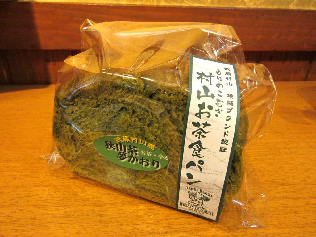 村山お茶食パン